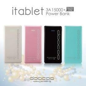 【台中平價鋪】全新 doocoo itablet超薄15000mAh行動電源 台灣製