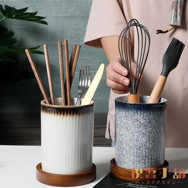 餐具收納桶瀝水筷子筒陶瓷家用廚房多功能收納罐【倪醬小舖】