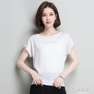 蝙蝠衫t恤冰絲針織衫短袖女上衣2021新款寬鬆韓版女士打底短款 極有家