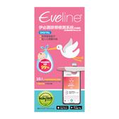 Eveline伊必測排卵檢測系統(未滅菌)10入 【康是美】