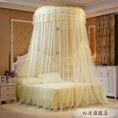 蚊帳 吊頂圓頂家用免安裝1.8m2/1.5米床公主風韓式免打孔-超凡旗艦店