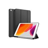 DD OSOM系列 智能平板皮套 iPad 10.2吋 2019/2020 平板保護套 (帶筆槽不含筆)