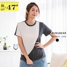 棉T--簡潔俐落圓弧撞色拼接顯瘦修身圓領短袖T恤(白.黑L-3L)-T450眼圈熊中大尺碼