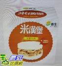 [COSCO代購]    W64996 喜生 冷凍洋蔥牛肉米漢堡 170公克 X 12入/組(兩組裝)
