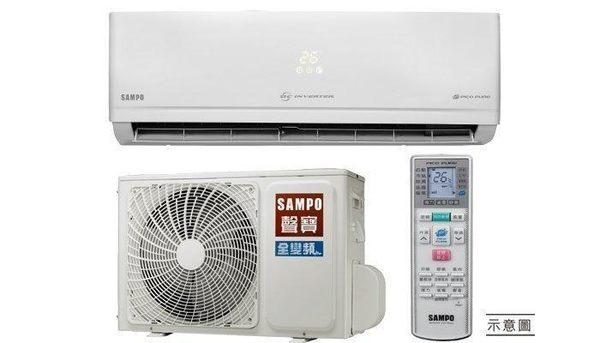 ↙0利率↙SAMPO 聲寶 3-4坪 變頻分離式冷氣 AM-PC22D1/AU-PC22D1【南霸天電器百貨】