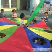 感統協力傘 彩虹傘 幼兒園打地鼠 兒童游戲親子戶外活動訓練器材DF 交換禮物