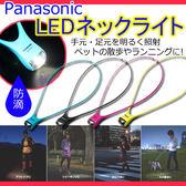 日本 Panasonic 國際牌 BF-AF10P K LED頸式掛燈 防潑水 警示燈 照明燈 保證正品
