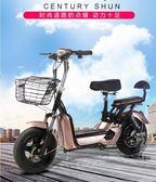 電動車成人電動自行車48V小型電瓶車男女代步電車 熊熊物語