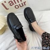 娃娃鞋 黑色日系jk小皮鞋女2020新款百搭學生英倫風復古一腳蹬韓版單鞋女 快速出貨