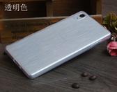 店長推薦 索尼xperiaxperformance手機套XP手機殼XA1超薄軟殼F8132保護套