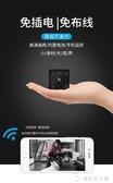 小型無線攝像頭wifi高清夜視手機遠程網路室內迷你電池器家用 創時代3C館