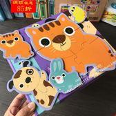 早教益智大塊拼圖紙質動物簡易拼圖