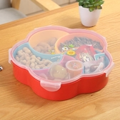 糖果盒家用客廳堅果零食盤水果瓜子干果盤