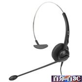 客服耳機 杭普 Q18NC電話耳機客服耳麥座機電話機話務員固話電銷專用頭戴式 百分百