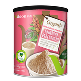 米森~有機即食純紅藜麥粉240公克/罐