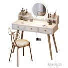 小型梳妝台現代簡約臥室小戶型收納櫃一體北歐化妝台網紅化妝桌子 ATF 夢幻小鎮