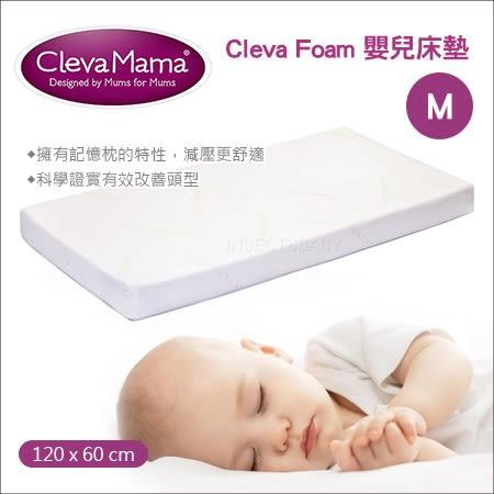 ✿蟲寶寶✿【愛爾蘭 Clevamama】奇哥 Cleva Foam ® 嬰兒床中床床墊 (120x60cm)
