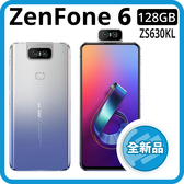 【全新品】ASUS Zenfone 6 ZS630KL (6G/128G) 翻轉鏡頭智慧機
