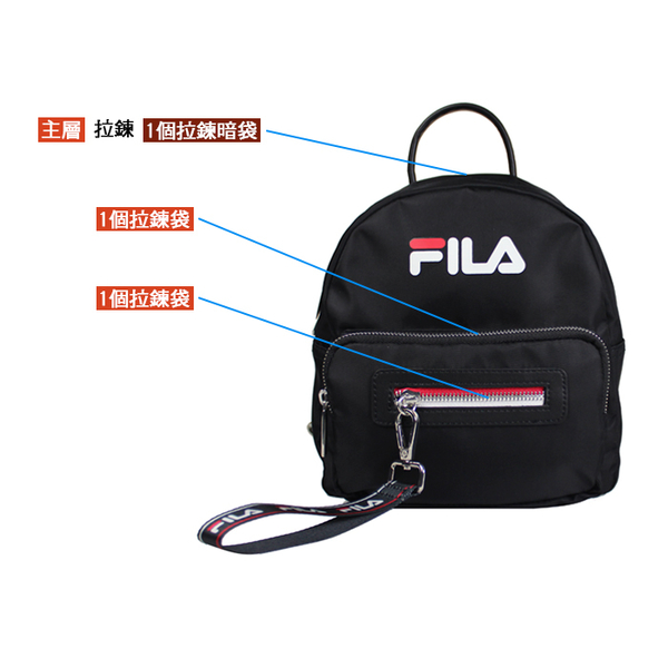 【橘子包包館】FILA 後背包 BPT-9003-BK 黑色