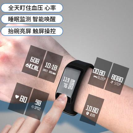 智慧手環 ♥R3♥ 手環 觸摸屏 運動計步 睡眠監測 IP67防水 動態 訊息顯示 智慧手環