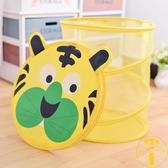 玩具收納筐桶臟衣物籃子家用海洋球寶寶兒童玩具簍【雲木雜貨】
