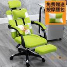 電腦椅 電腦椅家用辦公椅職員椅現代簡約網布椅子升降轉椅學生座椅