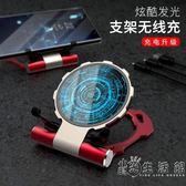 蘋果xr無線充電器iPhoneX快充板xsmax手機華為mate20pro萬能通用8plus小米9魔法陣 小時光生活館