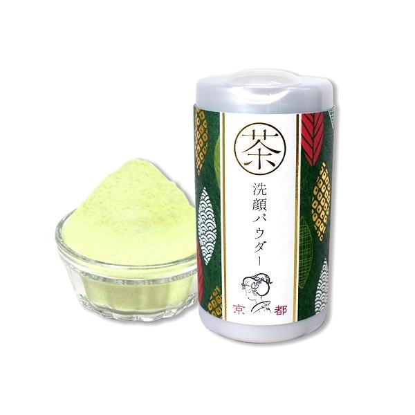 日本 京都舞妓 綠茶黑頭角質洗顏粉(50g)【小三美日】