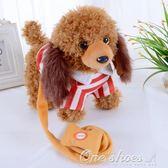 電動毛絨牽繩狗 會動會走的小狗 機器音樂狗 電動毛絨玩具狗中秋節促銷