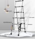 梯子家用折疊人字梯伸縮梯子鋁合金工程梯五步便攜多功能折疊樓梯 DF 交換禮物
