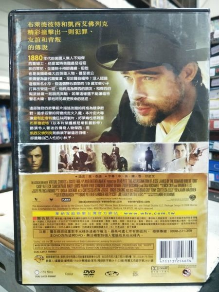 影音專賣店-Y24-026-正版DVD-電影【刺殺傑西】-布萊德彼特 凱西艾佛列克