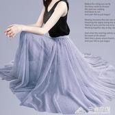 網紗裙高腰半身裙女夏天仙女超仙學生中長款新款長裙子不規則 三角衣櫃