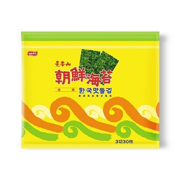 元本山朝鮮海苔 (3切/30枚)*1包