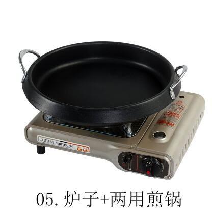 幸福居*韓國卡式爐便攜防風爐頭烤肉爐野營卡斯爐瓦斯爐火鍋爐迷你5(首圖款 爐+烤盤)