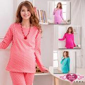 哺乳衣 紅/藍/桃/紫 溫馨簡約 居家孕婦哺乳衣套裝 日系 孕婦裝  天使甜心Angel Honey