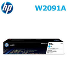 HP W2091A原廠藍色碳粉匣 適用:HP Color Laser 150A/MFP 178nw (原廠品)◆永保最佳列印品質