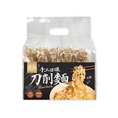 福忠字號-手工刀削麵 5片/袋