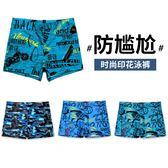 泳褲男平角成人游泳褲套裝寬鬆大碼【南風小舖】