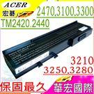 ACER 電池(保固最久)-宏碁 3300,4320,4520,4720,6231,6291,6292,6492,2420A,BTP-AOJ1,BTP-APJ1,