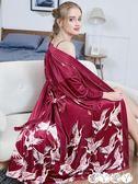 浴袍 睡袍女夏冰絲性感金絲絨睡衣浴袍秋冬季伴娘紅色結婚新娘婚禮晨袍 【全館9折】
