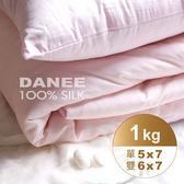 【岱妮蠶絲】EY10991天然特級100%長纖純蠶絲被-1kg