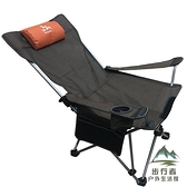 戶外折疊椅躺椅便攜坐躺兩用午休椅釣魚躺椅子【步行者戶外生活館】
