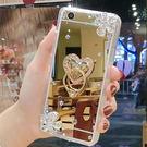 OPPO A3 R15 R11S R9S R11 A73 A77 A75S A57 F1s 手機殼 水鑽殼 自拍 鏡面 全包 軟殼 五瓣花 指環支架
