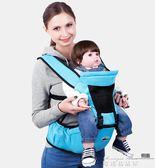 嬰兒背帶新生兒前抱式寶寶腰凳多功能抱娃神器四季通用坐凳   麥琪精品屋