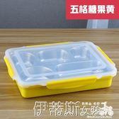 便當盒304不銹鋼保溫飯盒分格加深便當盒學生帶蓋韓版密封餐盒快餐盤 伊蒂斯女裝
