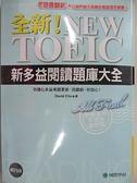 【書寶二手書T1/語言學習_EB6】全新!NEW TOEIC新多益閱讀題庫大全+解答本_2本合售_David Cho