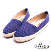 【Messa米莎專櫃女鞋】MIT繽紛多彩線條豆豆草編鞋-藍色