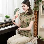 改良中式休閒立領短袖棉麻唐裝女士夏旗袍