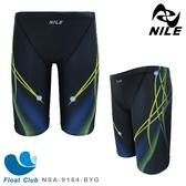 【NILE】男款流線運動休閒馬褲型泳褲(綠藍) NSA-9184-BYG