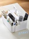 紙巾盒 紙巾盒抽紙家用客廳創意家居簡約桌面多功能遙控器餐巾紙茶幾收納 星隕閣
